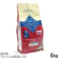 【在庫限りで輸入元販売終了】ブルーバッファロー ライフプロテクションフォーミュラ フィッシュ&玄米レシピ 成犬用 6kg