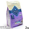 ブルーバッファロー ライフプロテクションフォーミュラ フィッシュ&玄米レシピ 成犬用 超小型犬 2kg