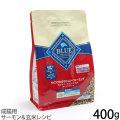 ブルーバッファロー ライフプロテクションフォーミュラ 成猫用(室内飼い)サーモン&玄米レシピ 400g
