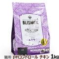 ブリスミックス キャットフード pHコントロール チキンレシピ 1kgメーカー在庫賞味期限2021年5月30日