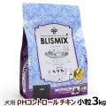ブリスミックス ドッグフード pHコントロール チキンレシピ 小粒 3kg