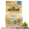 ブラックウッド5000 20kg(5kg×4)