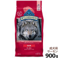 【在庫限りで輸入元販売終了】ブルー(BLUE) ウィルダネス 成犬用サーモン 900g