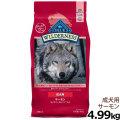 【在庫限りで輸入元販売終了】ブルー(BLUE) ウィルダネス 成犬用サーモン 11lbs/4.99kg