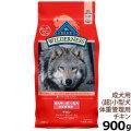 【在庫限りで輸入元販売終了】ブルー(BLUE) ウィルダネス 成犬用・(超)小型犬体重管理用チキン 900g