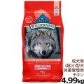 【在庫限りで輸入元販売終了】ブルー(BLUE) ウィルダネス 成犬用・(超)小型犬体重管理用チキン 11lbs/4.99kg