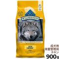 【在庫限りで輸入元販売終了】ブルー(BLUE) ウィルダネス 成犬用・体重管理用チキン 900g