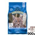 ブルー(BLUE) ウィルダネス 成猫用室内飼い・チキン900g