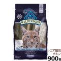 ブルー(BLUE) ウィルダネス シニア猫用チキン900g
