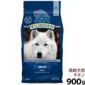 【在庫限りで輸入元販売終了】ブルー(BLUE) ウィルダネス 高齢犬用チキン 900g