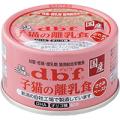 デビフ dbf  子猫の離乳食 ささみペースト85g