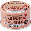 デビフ dbf 子犬の離乳食ささみペースト 85g