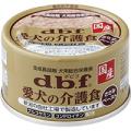 デビフ dbf 愛犬の介護食ささみペースト 85g