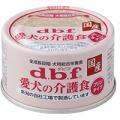 デビフ dbf 愛犬の介護食プリンタイプ 85g