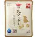 【メーカー在庫限りで販売終了】デビフ(dbf) 豆乳クッキー(ミルク味) 80g(40g×2袋)
