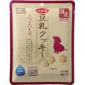 デビフ(dbf) 豆乳クッキー(さつまいも味) 80g(40g×2袋)