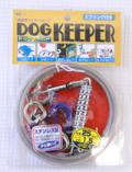 (在庫限りで販売終了)ドッグキーパー 中型犬用 1.5m