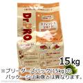 (期間限定特価)Dr.PRO(ドクタープロ)3フィッシュ2ポテト 15kg(ブリーダーズパック)