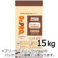 (期間限定特価)Dr.PRO(ドクタープロ)チキン&ターキー 高齢犬用 15kg(ブリーダーズパック)