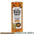 ドットわんの逸品 タカキビクッキーカボチャ 6本(10g)