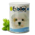 エスビラックミルク パウダー犬用340g (お取り寄せ)