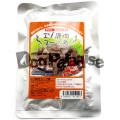 (在庫限りで販売終了)ブリタニア エゾ鹿肉スープ煮 160g