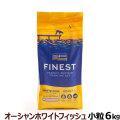 (リニューアル)フィッシュ4ドッグ ファイネスト オーシャンホワイトフィッシュ小粒 6kg
