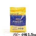 (リニューアル)フィッシュ4ドッグ フアイネスト  パピーフード小粒1.5kg【お取り寄せ】
