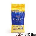 (リニューアル)フィッシュ4ドッグ フアイネスト  パピーフード小粒6kg【お取り寄せ】