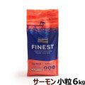 (リニューアル)フィッシュ4ドッグ ファイネスト サーモン 小粒 6kg