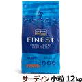 (リニューアル)フィッシュ4ドッグ ファイネスト サーディン 小粒 12kg【お取り寄せ】