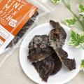 (在庫限りで販売終了)ファインミックスディッシュ 北海道産直 豚ハート干し 50g特価品(賞味期限2019年5月31日)