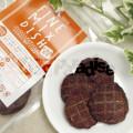 ファインミックスディッシュ 北海道産直 牛ステーキ せんべい 8枚入