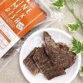 ファインミックスディッシュ 北海道産直 牛ステーキ(モモ肉) 40g