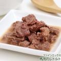 ファインミックスディッシュ 馬肉のレトルト 80g