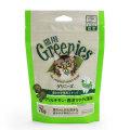 猫用グリニーズ グリルチキン・西洋マタタビ風味 70g