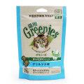 猫用グリニーズ グリルツナ味 70g