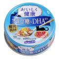 はごろもフーズ おいしく健康 オリゴ糖&DHA配合 70g
