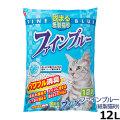 猫砂 紙砂 常陸化工 ファインブルー 12L(1回のご注文2個まで)