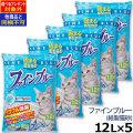 猫砂 紙砂 常陸化工 ファインブルー 12L×5袋(送料無料/沖縄を除く)(同梱不可)