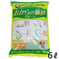 (1回のご注文4個まで)常陸化工 おからの猫砂グリーン 6L