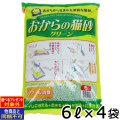 常陸化工 おからの猫砂グリーン 6L×4袋(送料無料/沖縄を除く/選べるプレゼント対象外/他商品同梱不可)