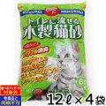 常陸化工 トイレに流せる木製猫砂 12L×4袋(送料無料/沖縄を除く)(同梱不可)