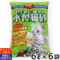 常陸化工 トイレに流せる木製猫砂 6L×6袋(送料無料/沖縄を除く)(同梱不可)
