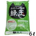 猫砂 おからの猫砂緑玉 常陸加工 6L (1回のご注文4個まで)