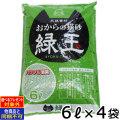 猫砂 おからの猫砂緑玉 常陸加工 6L×4袋入り箱売 (送料無料/沖縄を除く)(同梱不可)