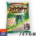 常陸化工 スーパーウッディー 7L×6袋(送料無料/沖縄を除く/選べるプレゼント対象外/他商品同梱不可同梱不可)