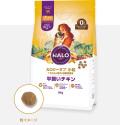 HALO ハロー ドッグフード カロリーオフ 小粒 平飼いチキン 900g