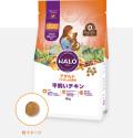 HALO ハロー キャットフード アダルト (平飼いチキン) 400g
