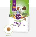 HALO ハロー キャットフード エイジングケア7+ (平飼いチキン) 400g (お取り寄せ)